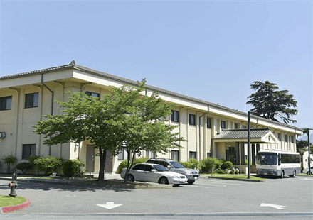 USAG Daegu Headquarters